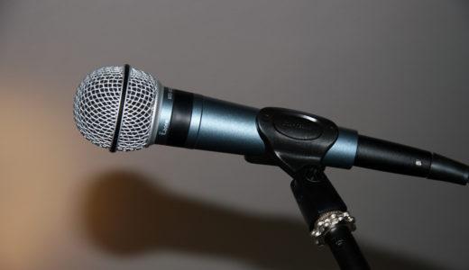 音程(ピッチ)を改善して歌が上手くなる練習方法・アプリの活用を解説