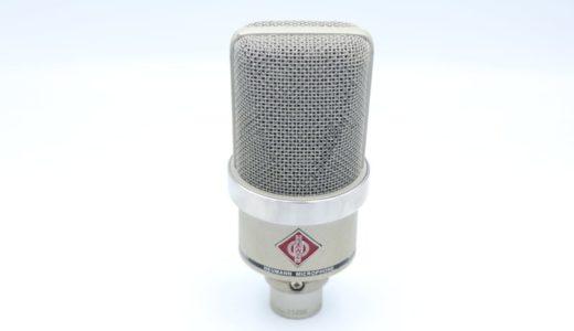 NEUMANN TLM 102をレビュー。ボーカル・アコギ録りに最適な高音質コンデンサーマイク