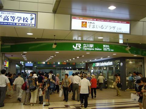 tachikawastkita003