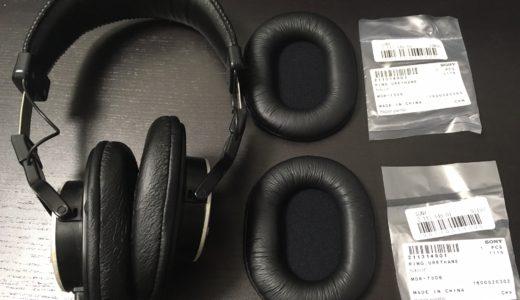 MDR-CD900STのイヤーパッドとウレタンリングを交換した