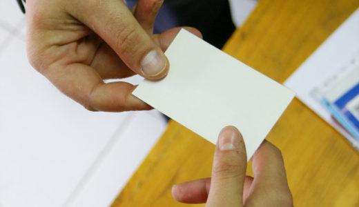 SONOCAに注目!カード&ダウンロード販売がCDに替われるか?