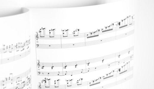 最初に作曲した曲が名曲な人ほど、その後につまずく
