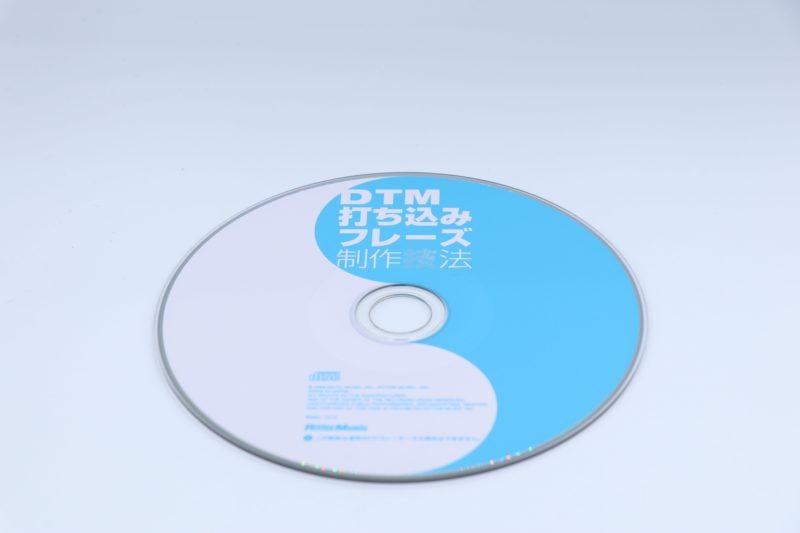 DTM打ち込みフレーズ制作技法 付属CD