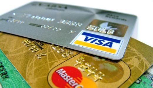 ミュージシャンはクレジットカードのポイント還元を舐めてはいけない