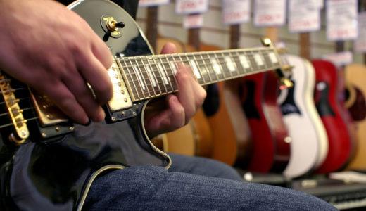 スケールを覚えてもギターソロは弾けない