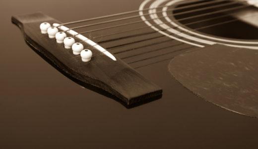Gibson(ギブソン)ヴィンテージアコギは付けられるピックアップが限られている