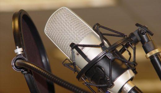 ネット配信(生放送)の弾き語りはリバーブよりコンプレッサーが大事。