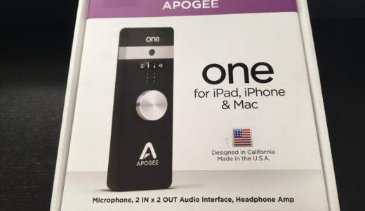 「ONE for iPad & Mac」iOS対応オーディオインターフェースをレビューする。