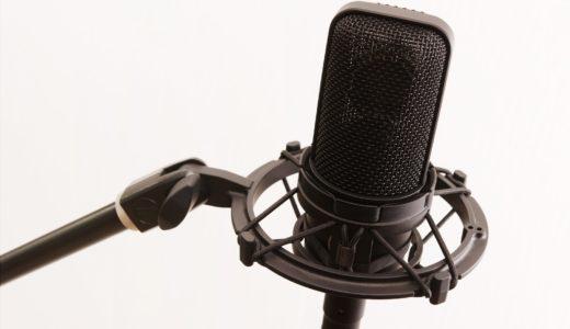 力強い高音で歌うために有効な練習方法 4点を語る