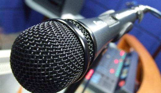 ボーカルの発声練習で効果を高めるために気にしたほうが良い3つのポイント