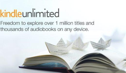 実は使える!弾き語りすとに勧めるKindle Unlimited 3つの活用方法