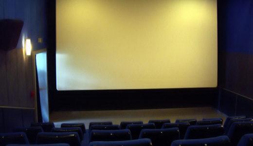 作詞・作曲のモチーフ作りで映画を見るなら映画館に行ったほうがよい