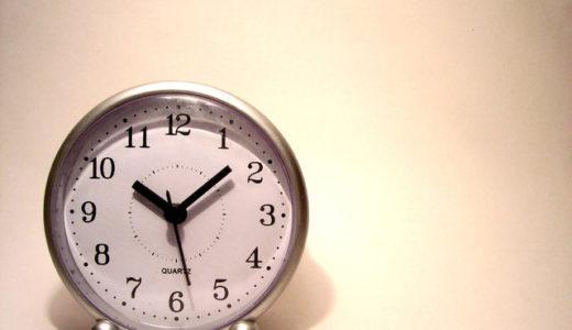 副業やるなら毎日固定で作業できる時間を作る工夫が必要