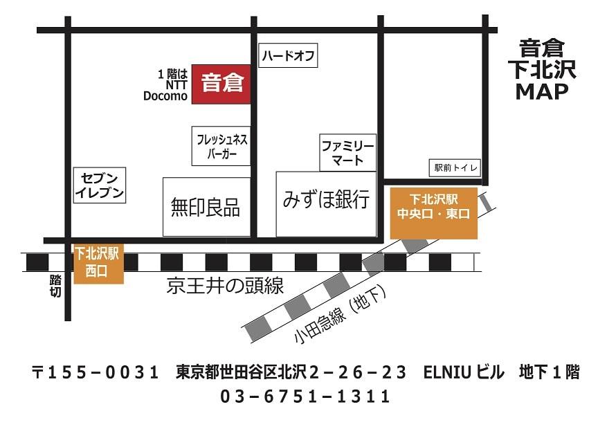 下北沢 音倉のマップ