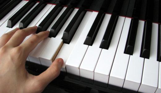 相対音感を鍛えよう。絶対音感とは違う特徴や重要性を語る