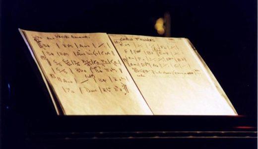 歌本を序盤で買っとくかどうかでギターのレパートリー数は大きく変わる