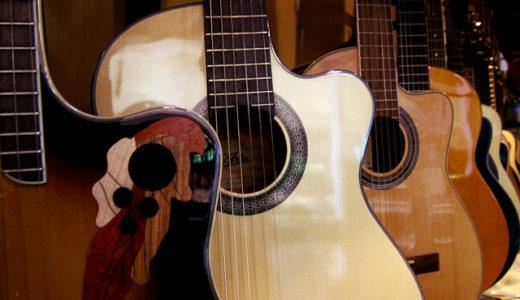 プロミュージシャン50人の使用ギターとメーカーを調べて、まとめてみた