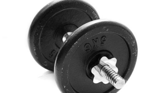 パーソナルトレーニングで体型を整える 第5回。一気に増量した。