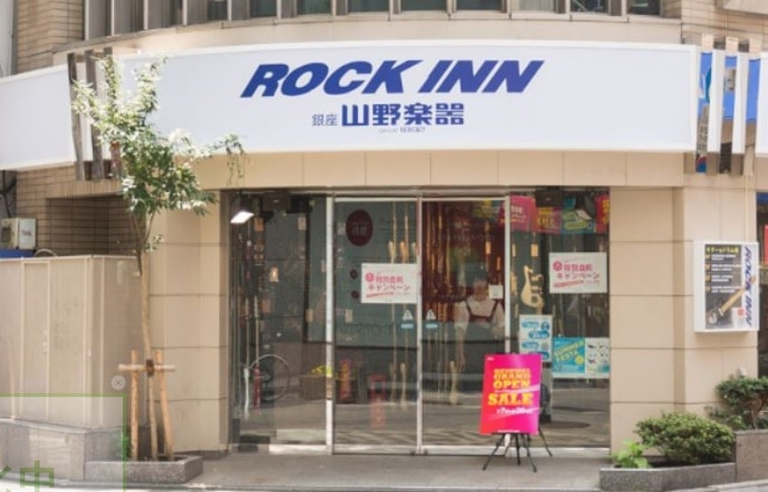 新宿ロックイン