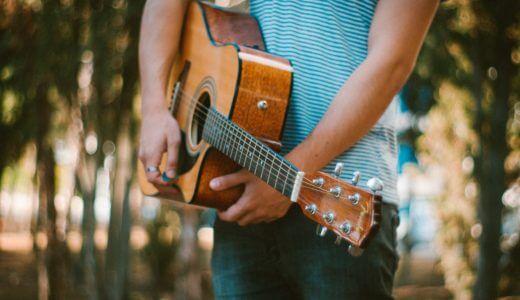 ギター伴奏が歌無しで聴けるレベルになると弾き語りも一気に上手くなる