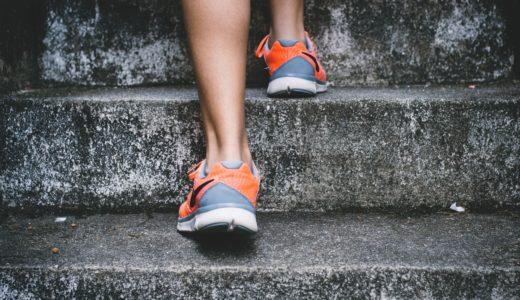 パーソナルトレーニングで体型を整える 第10回。歩く時間をふやす