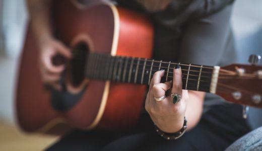 アコギのブロンズ弦とファスファーブロンズ弦の違いを解説【プロアーティスト使用率も紹介】