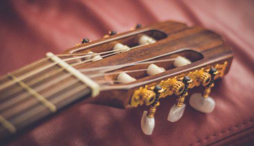 ギター弦の太さによる音・演奏性の違いを解説【プロ 77名の弦の太さ別 使用率も紹介】
