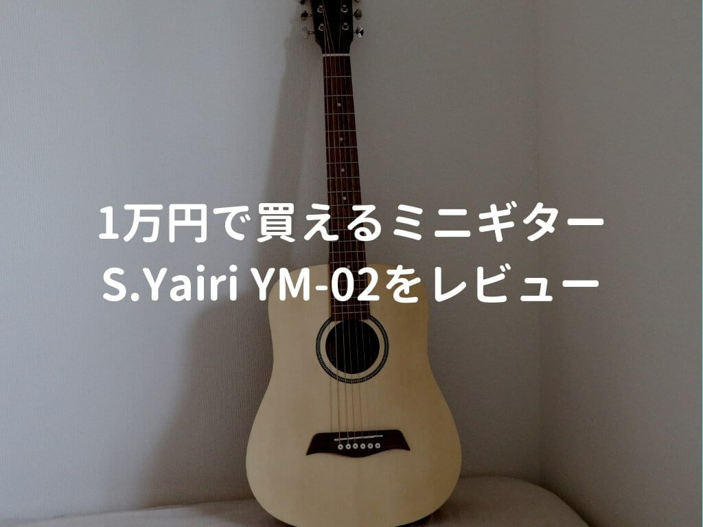 YM-02