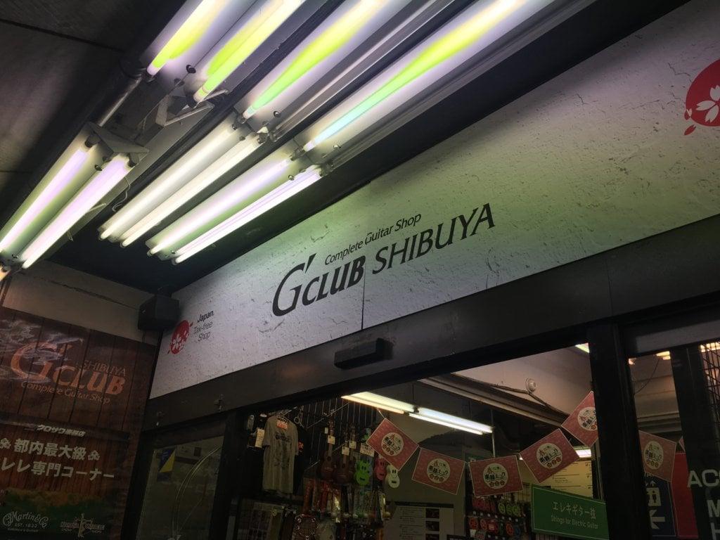 G-CLUB Shibuya