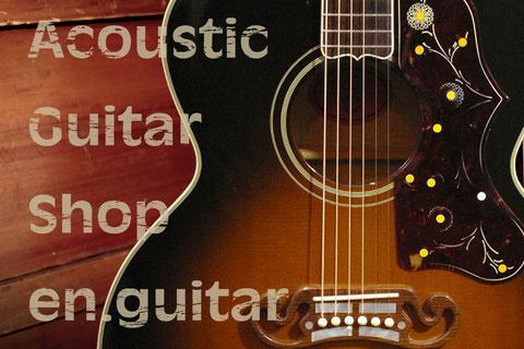 en.guitar