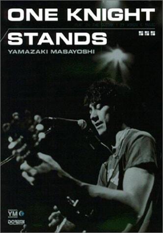 ギタースコア ONE KNIGHT STANDS