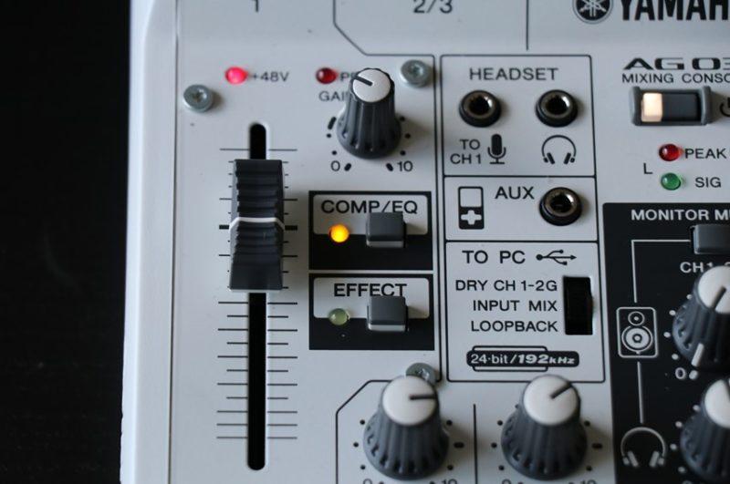 AG03 Comp・EQをON