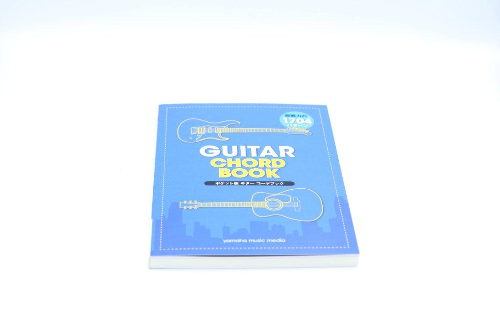 ポケット版 ギター コードブック 表紙