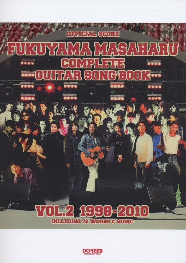 オフィシャルスコア 福山雅治 ギター弾き語り全曲集 Vol.2