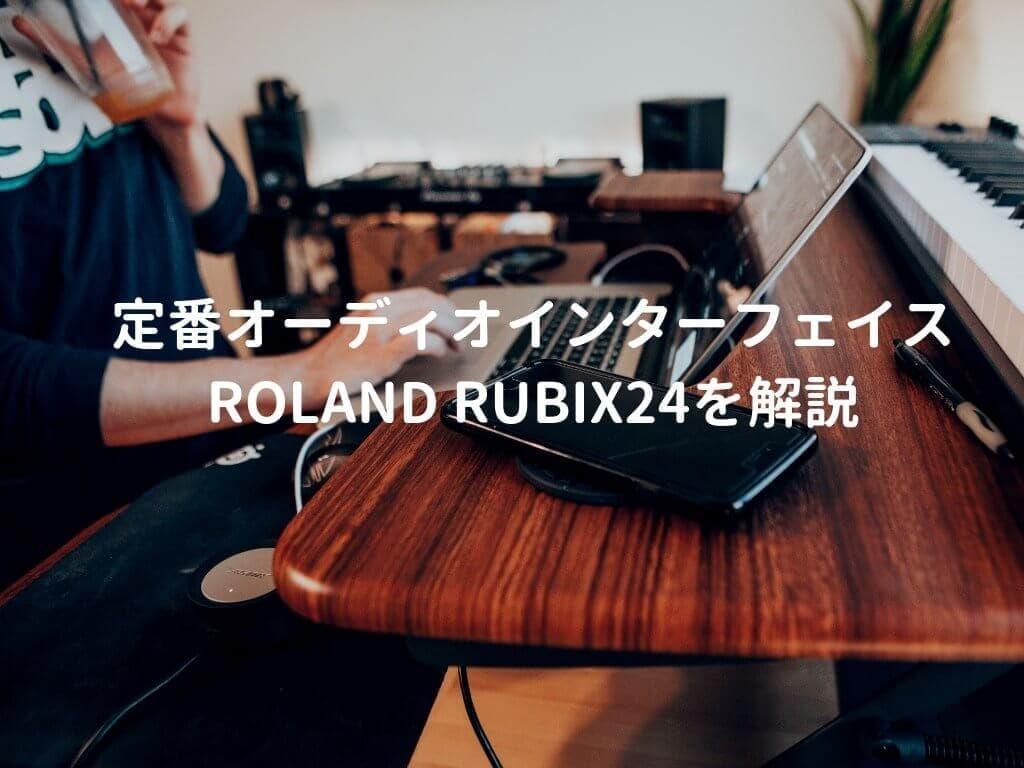 鍵盤とPC