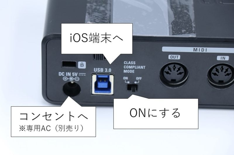 ZOOM UAC-2 iOS端末との接続