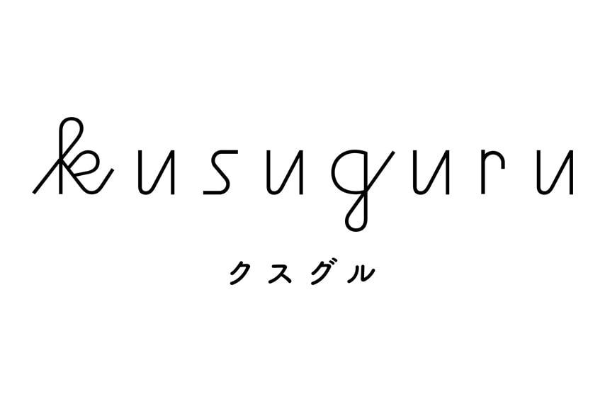 kusuguruのロゴ