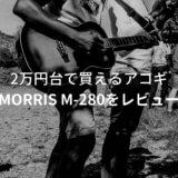モノクロの写真