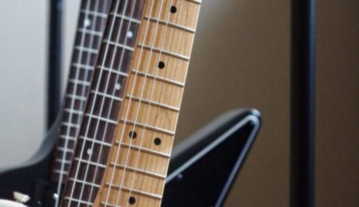 楽器の買取屋さんの評判についてレビュー。出張・宅配買取メインの楽器買取専門店