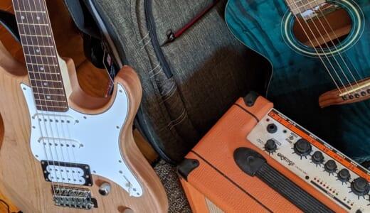 ギター買取 おすすめランキングベスト5。高く売るためのポイントと業者の特徴を解説