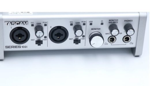 TASCAM SERIES 102iをレビュー。質の高いマイクプリを搭載したオーディオインターフェイス