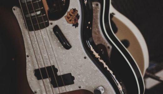 楽器買取 おすすめ店 ランキングベスト5。高く売るためのポイントと業者の特徴を解説