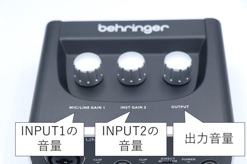 UM2 ボディ上部の音量調整ツマミ