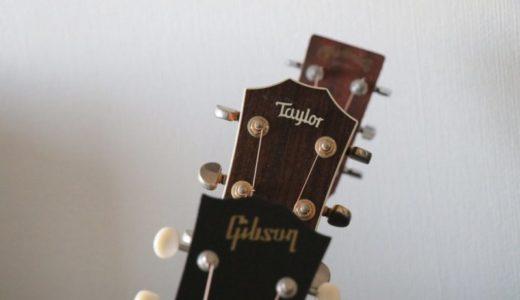 楽器シェアサービス JAM²を解説。楽器を貸せて借りれる便利なサービス
