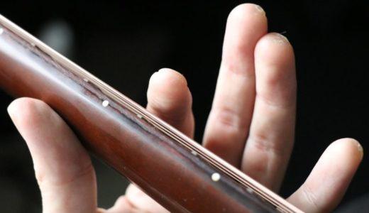 ハーモニクスチューニングでカッコよくギターをチューニングをしよう
