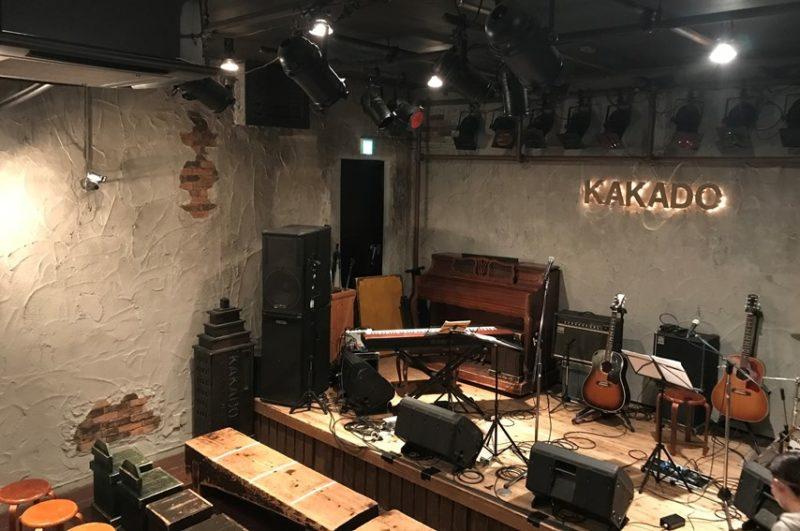 御茶ノ水KAKADO ステージ斜めから