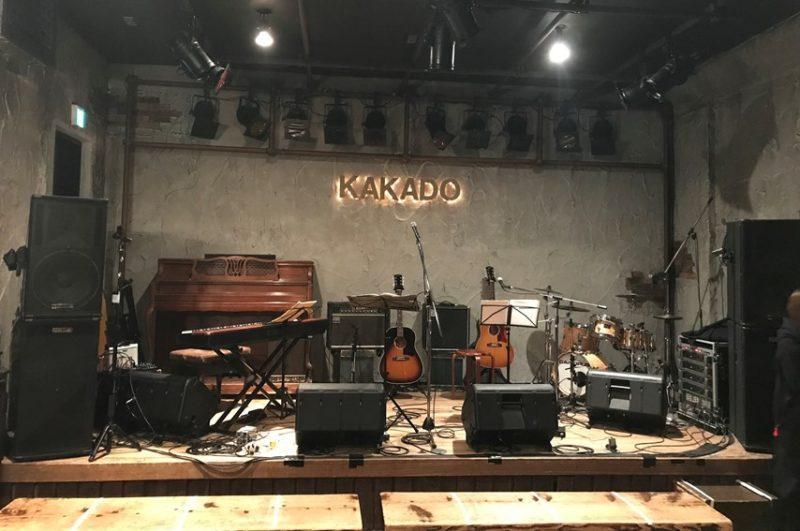 御茶ノ水KAKADO ステージ正面