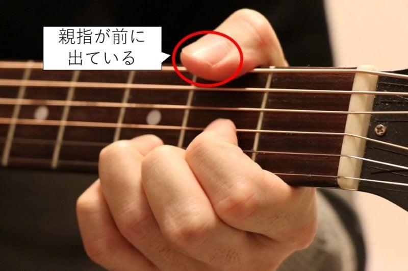 Dコードを押さえたときの親指の位置