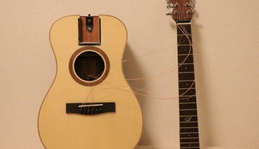 Journey Instrumentsのトラベルギター OF410をレビュー。解体して持ち運びが楽なトラベルギター