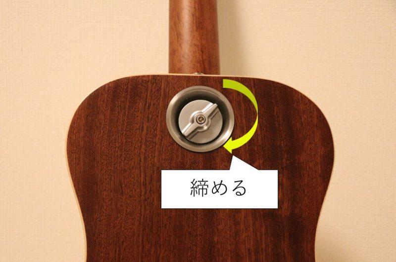 OF410 時計回りにバルブを閉めるとネックが固定される